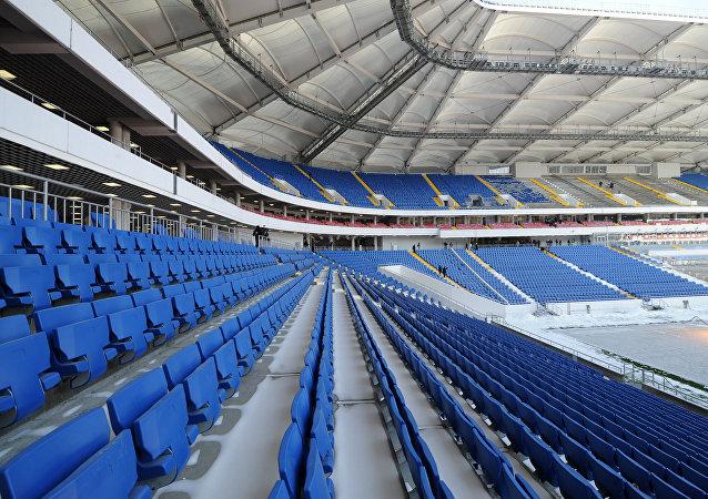 El estadio Rostov Arena en Rostov del Don, Rusia