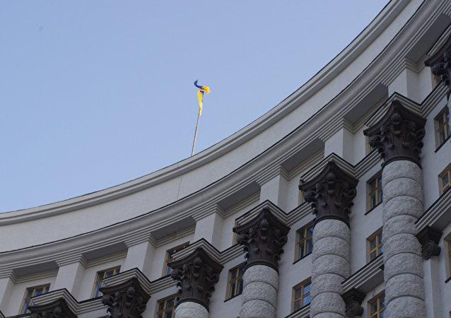Edificio del Gobierno ucraniano (archivo)