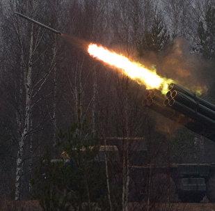 Sistema de misiles Smerch, foto de archivo
