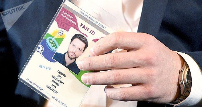 FAN ID para la Copa Mundial de la FIFA 2018 (archivo)
