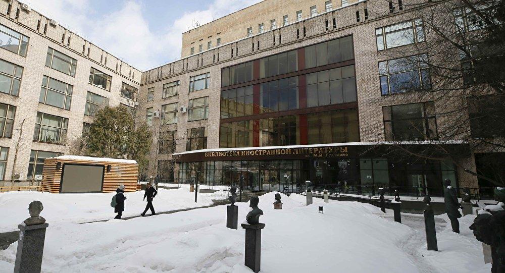 La oficina de British Council en Moscú