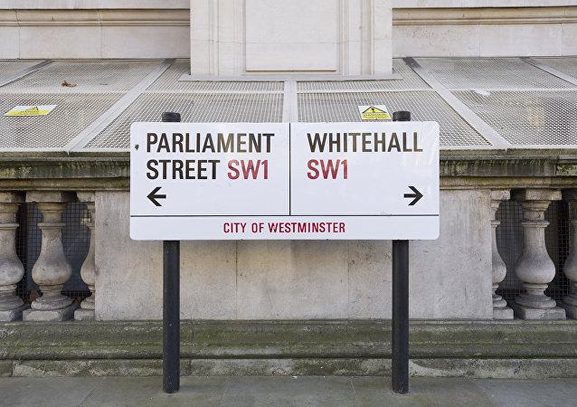 Los nombres de las calles en el centro de Londres, la capital del Reino Unido