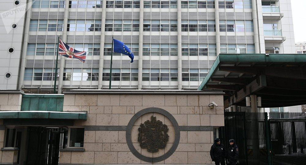 La embajada del Reino Unido en Moscú
