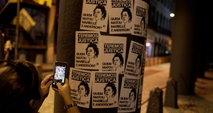 Con diversos actos y marchas recordaron a Marielle Franco en Brasil