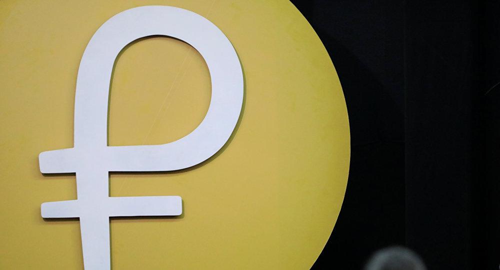 127 países participaron en la oferta pública del Petro — Venezuela