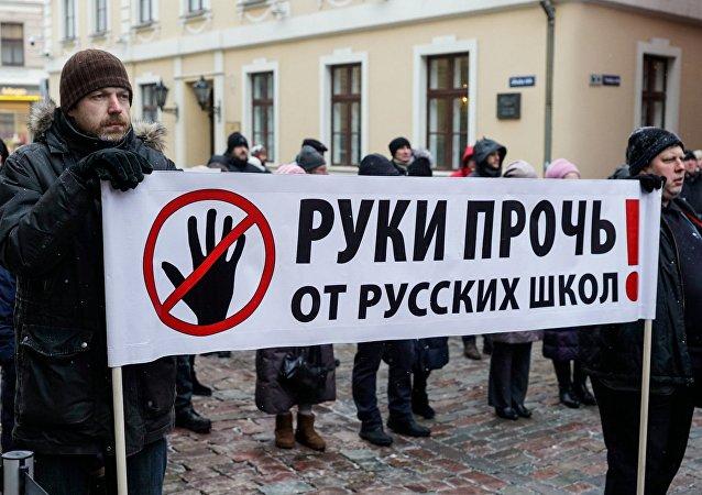 Marcha en Letonia contra la reforma en la Educación