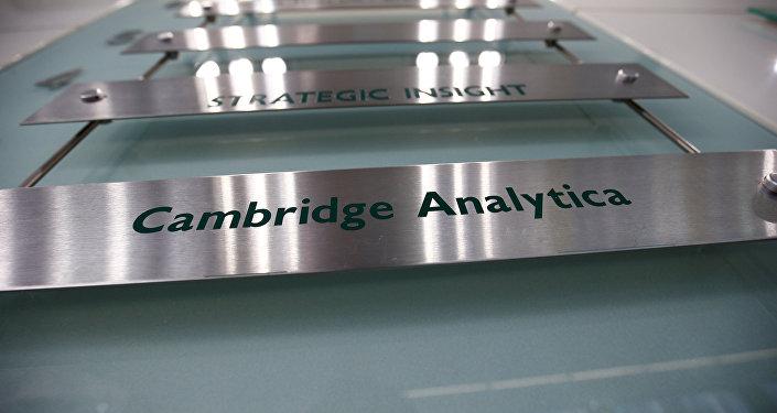 El logo de Cambridge Analytica