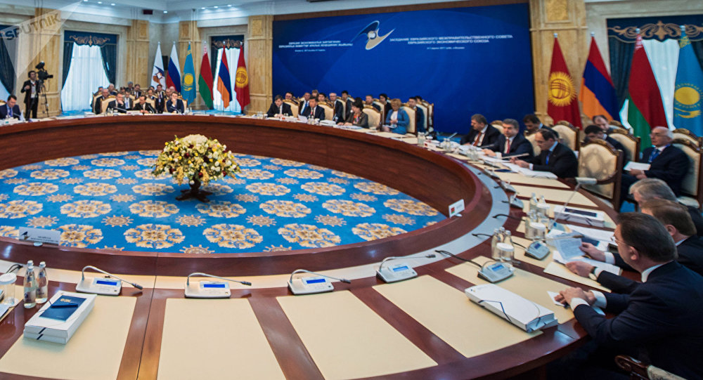 Una reunión de la UEE, foto de archivo