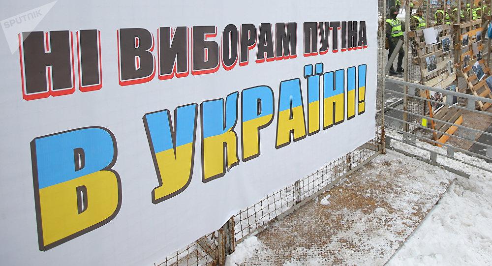 Bloqueo de votación de los rusos en presidenciales, Kiev, Ucrania