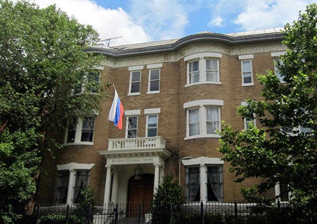 Centro ruso de ciencia y cultura en Washington, EEUU