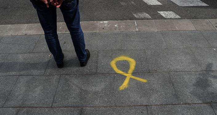 Símbolo de independismo en Alemania (imagen referencial)