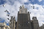 El ministerio de Asuntos Exteriores de Rusia