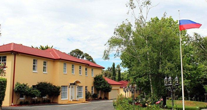 La Embajada de Rusia en Australia