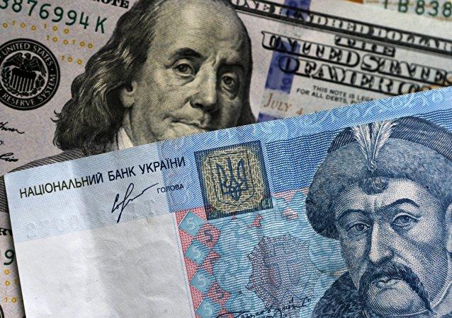 Billetes y monedas de Estados Unidos y Ucrania, imagen referencial