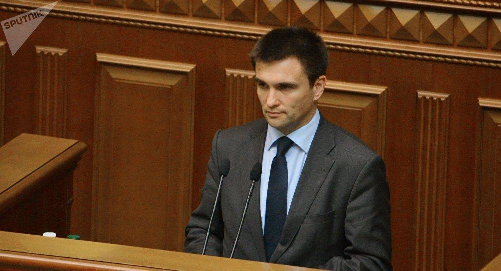 El ministro de Asuntos Exteriores de Ucrania, Pavló Klimkin, habla en una reunión del Parlamento de Ucrania, archivo