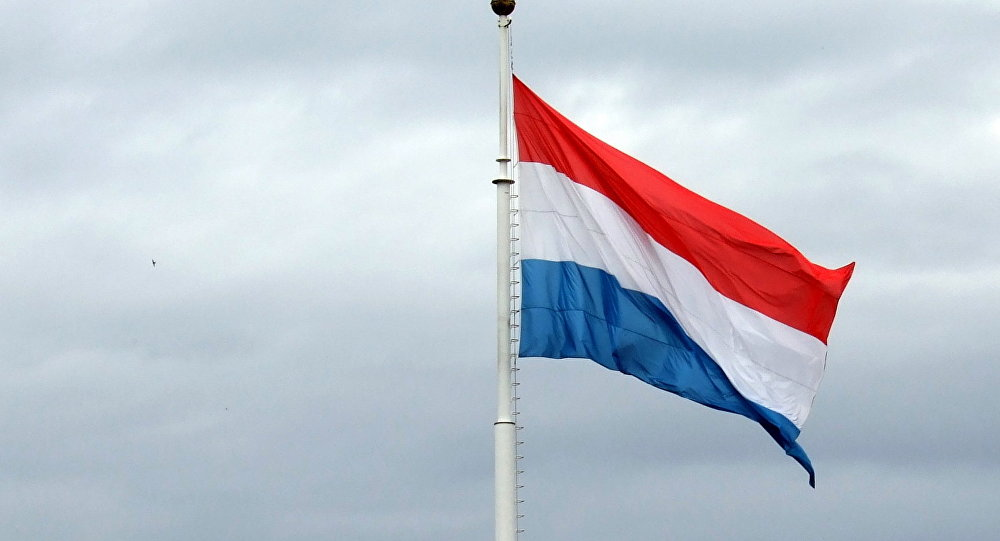 La bandera de Luxemburgo