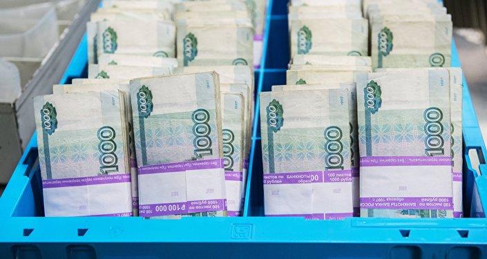 Rublos (archivo)