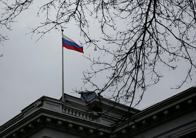 El Consulado General de Rusia en la ciudad estadounidense de Seattle
