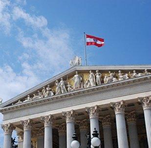 La bandera de Austria en Viena