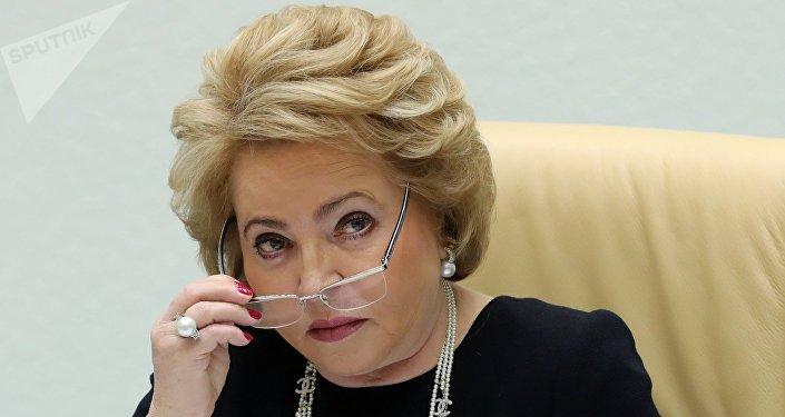 Valentina Matvienko, la presidenta del Senado ruso (archivo)