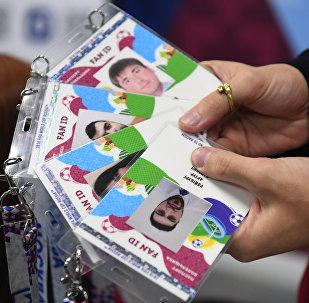 Pasaportes de hinchas de la Copa Mundial 2018