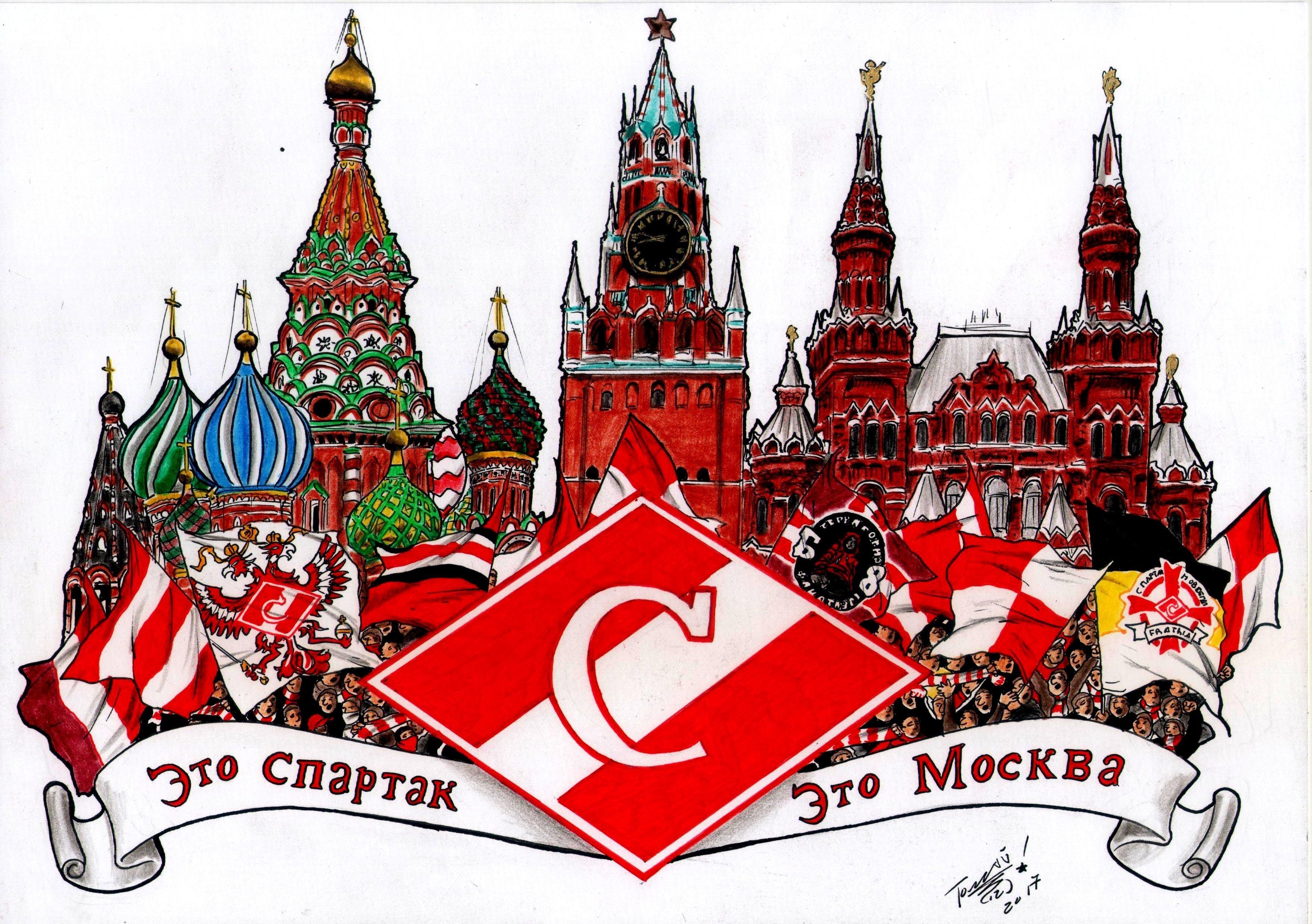 Homenaje al Spartak ruso
