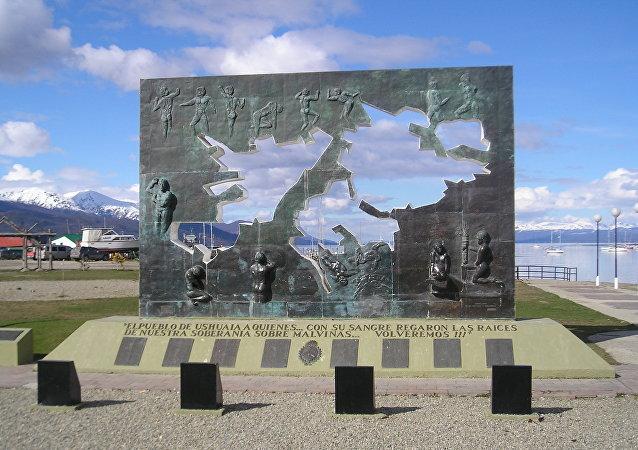 Memorial de la Guerra de Malvinas en Ushuaia (archivo)