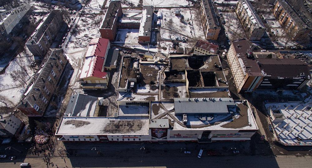 El centro comercial quemado en Kémerovo