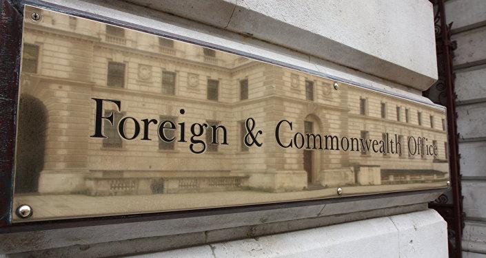 Ministerio de Exteriores del Reino Unido