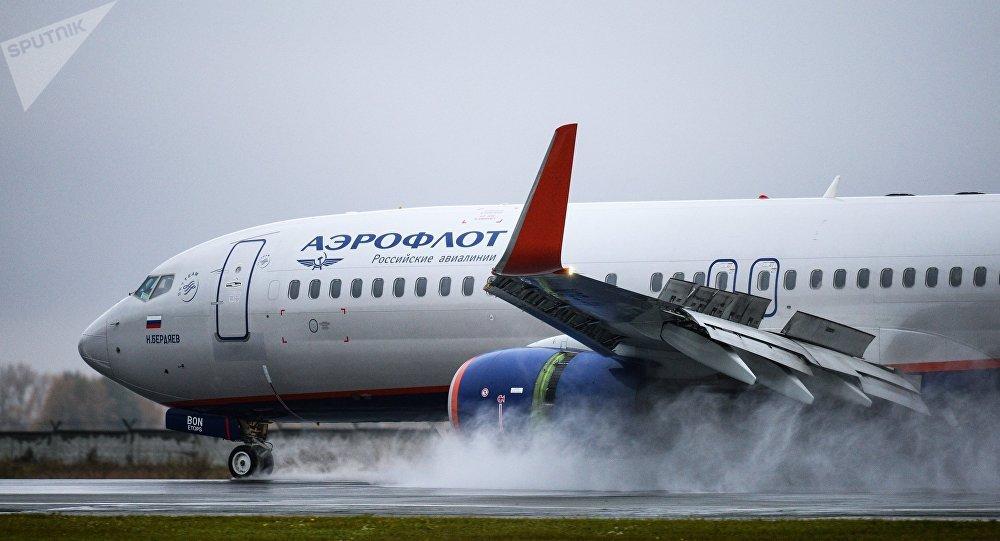 Un avión de Aeroflot (archivo)