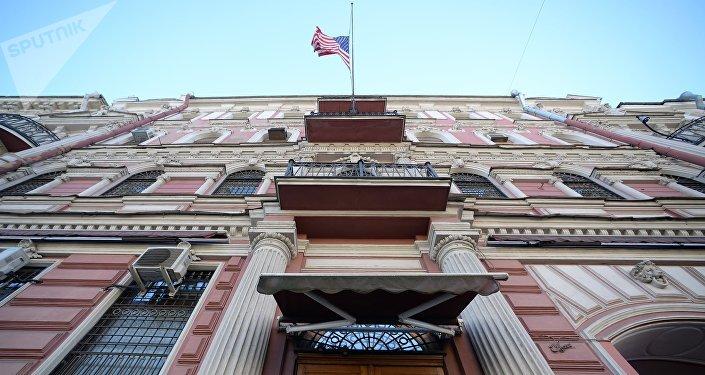 El Consulado General de EEUU en San Petersburgo