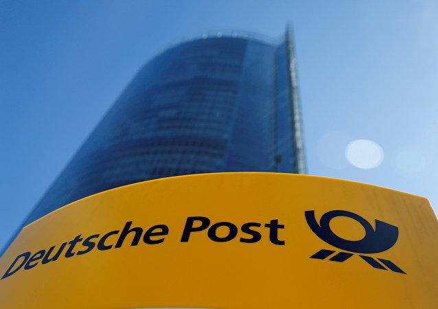 Logo de Deutsche Post