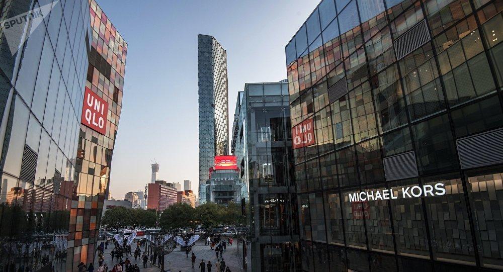 La capital de China Pekín