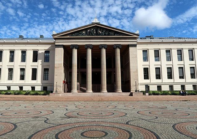Universidad de Oslo