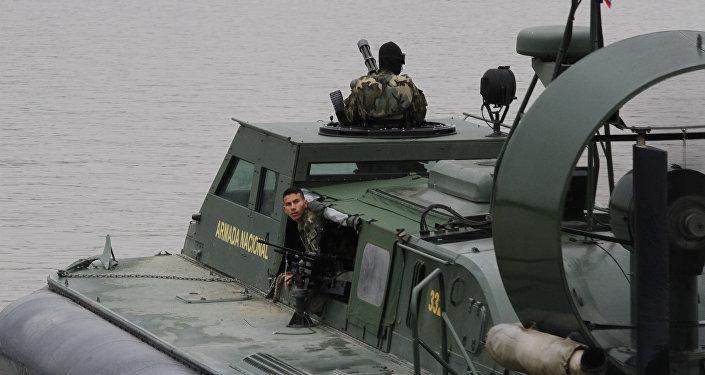 La Armada de Colombia (Archivo)