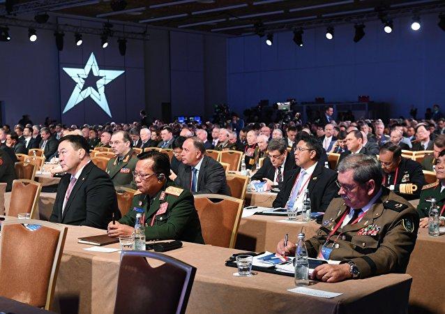 VI Conferencia de Seguridad Internacional de Moscú (archivo)