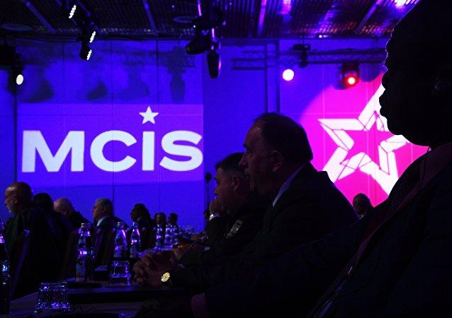 La VII Conferencia Internacional de Seguridad de Moscú