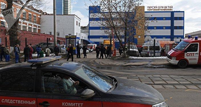Un incendio el centro comercial Persey en Moscú, Rusia