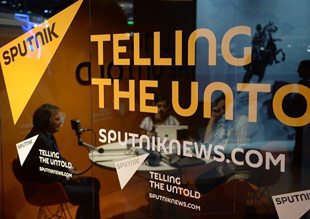 El logo de la agencia Sputnik