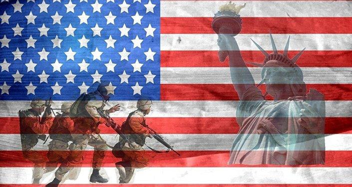Soldados y bandera de EEUU