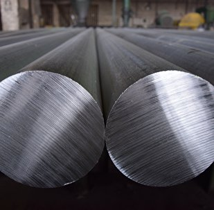 Aluminio (imagen referencial)