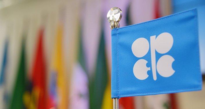 Opep alcanzó un cumplimiento de 163% en acuerdo de reducción de petróleo