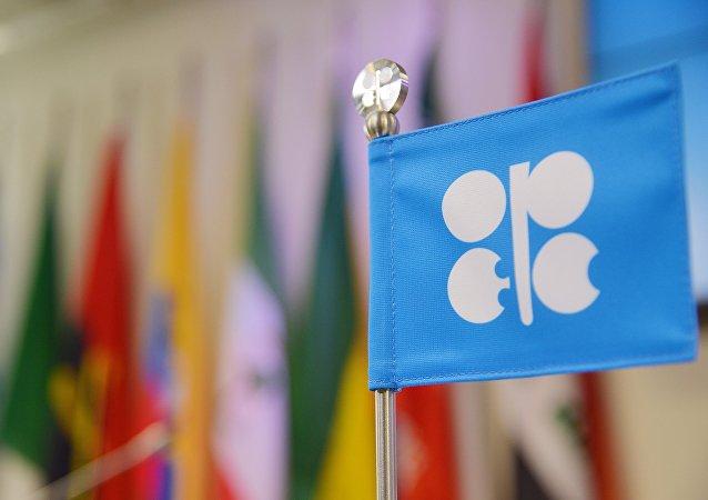 Logo de la OPEP