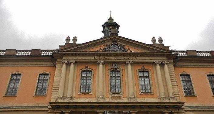 La Academia Sueca en Estocolmo