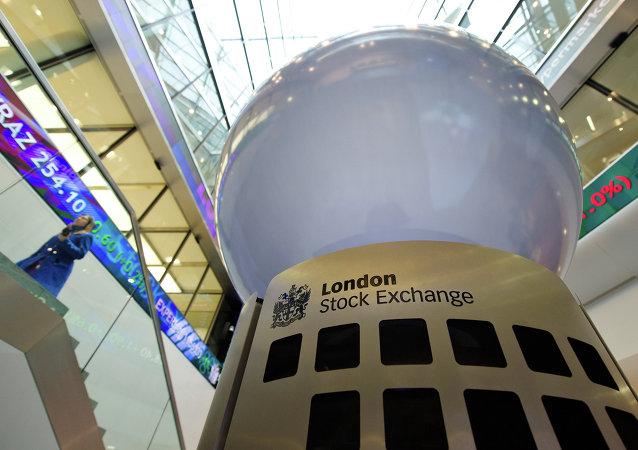 La bolsa de Londres (archivo)