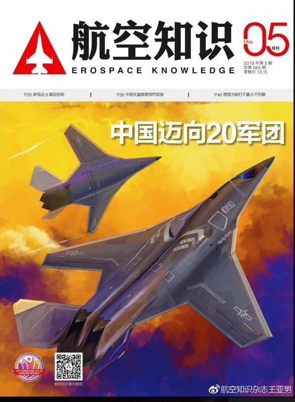 El futuro bombardero estratégico chino Xian H-20