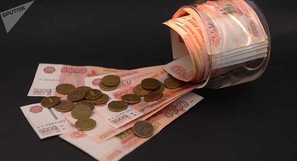 Rublos (billetes y monedas rusas)