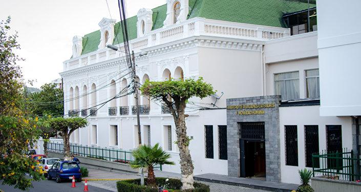 Cancillería de Ecuador