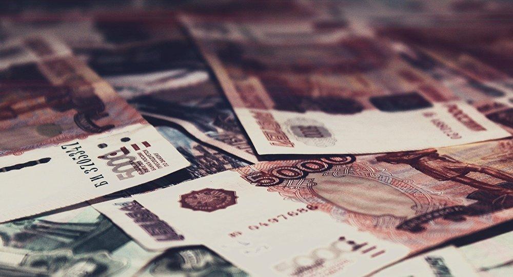Billetes de cinco miles de rublos