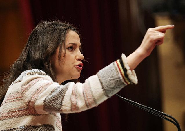 Inés Arrimadas, la líder de la oposición en el Parlamento catalán del partido Ciudadanos
